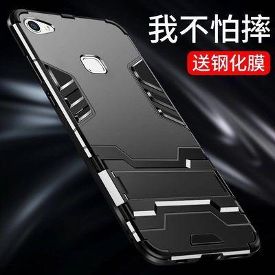 vivox6手机壳x6s保护套x6a胶防摔全包边软硅X6D磨砂男女后壳潮款