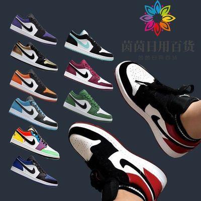 aj1倒钩低帮篮球鞋跑步鞋黑红脚趾绿脚趾情侣板鞋男女AJ1运动鞋子