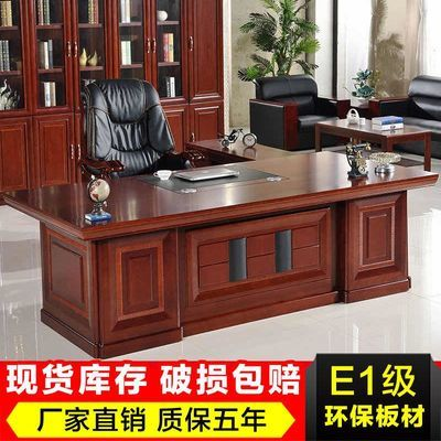 办公家具贴实木皮老板桌总裁桌办公桌大班台经理桌椅组合简约现代