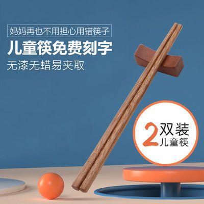 儿童光板筷字训练宝宝幼儿园筷子套装无漆无蜡练习筷训练学习筷