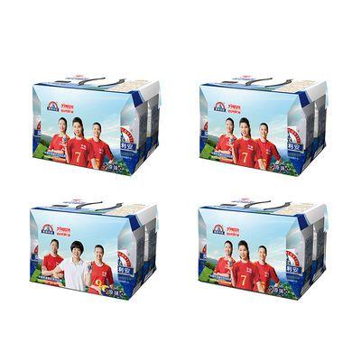 1月新货 散装光明莫斯利安原味酸奶200g*24瓶 钻石装老酸奶包邮