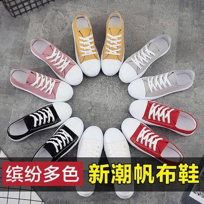 春秋新款韩版时尚舒适百搭轻便平底女单鞋帆布鞋一脚蹬小白鞋软底