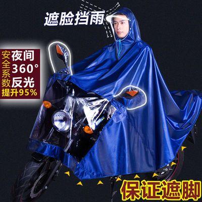 摩托车雨衣头盔式牛津布单双人电动车成人男女电瓶车加长加大雨披