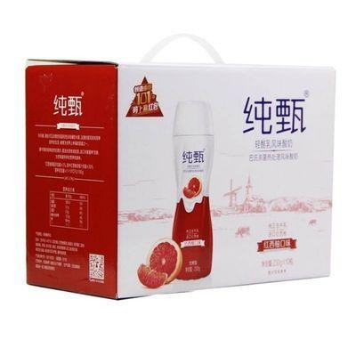 蒙牛纯甄小蛮腰酸奶红西柚口味/原味230gx10瓶新老包装随机发货