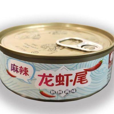 【促销】限时特惠麻辣小龙虾尾熟食即食灌罐装虾尾香辣味虾球十三
