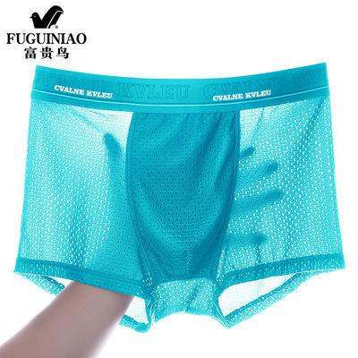 富贵鸟男士内裤冰丝网孔镂空男四角平角裤透气舒适性感中腰短裤衩