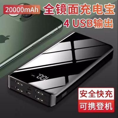 大容量充电宝安卓9OPPO华为1苹果5-8vivo3手机20000MAH便携通用万