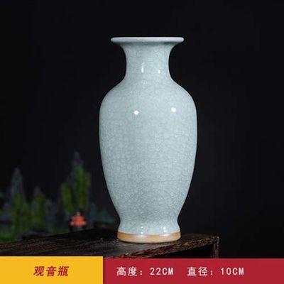 景德镇陶瓷器仿古钧瓷开片小花瓶现代家居客厅装饰工艺品桌面摆件