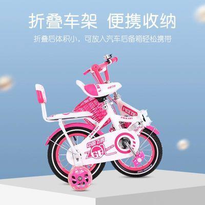 公主款自行车2-3-6-7-岁宝宝脚踏单车女孩女童车精致脚踏车男女孩