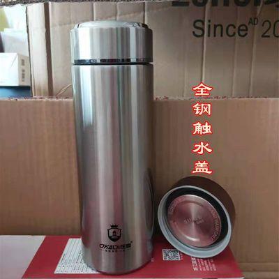 办公室保温杯男女士304真空不锈钢水杯高档商务大容量泡茶杯定制