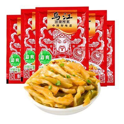 【清爽】乌江涪陵榨菜鲜脆菜丝70克10袋爽口不辣下饭菜速食菜榨菜