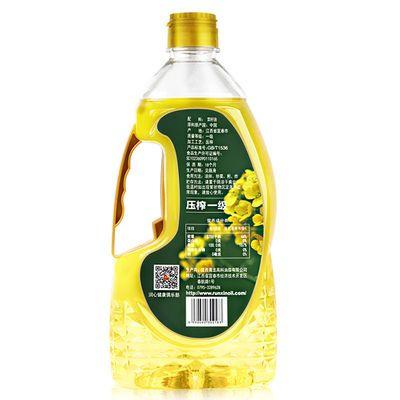 【促销】海天食用油 900ml 菜籽油一级压榨非转基因食用油植物油