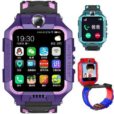 儿童星小天才电话手表学生女男孩Z6防水视频4G电话手表智能多功能