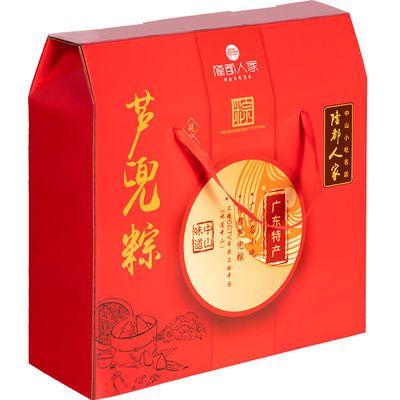 【促销】舌尖上的中国芦兜粽蛋黄粽子中山特产单黄双黄批发送礼肉