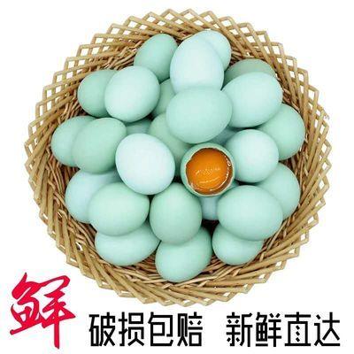 【促销】40枚绿壳鸡蛋农家散养土鸡蛋乌鸡蛋青壳鸡蛋新鲜破损包赔