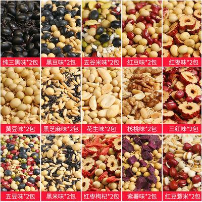 【促销】熟五谷黄豆浆原料包组合 厂家直销低温烘焙五谷杂粮现磨