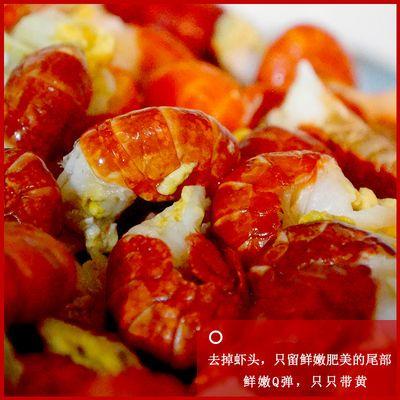 【促销】麻辣小龙虾尾熟食即食罐装真空包装现做龙虾尾零食虾球网