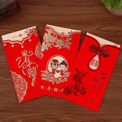 婚礼喜帖创意打印定制结婚请帖请柬中国风式婚庆邀请函2019中国红