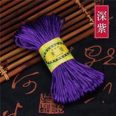 盘扣绳子编织线手工自制线手链材料5号彩色中国结辅料装饰盘扣绳