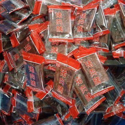 【促销】悠加猪肉脯猪肉干靖江零食特产小吃猪肉片独立小包装500g