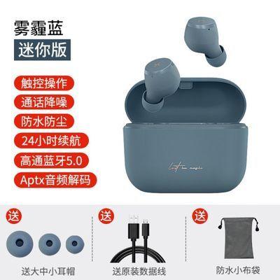 漫步者MiniBuds�有睦堆蓝�机双耳真无线入耳式运动跑步隐形迷你小