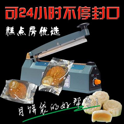 封口机手压式200型300型纯铝外壳大变压器牛皮纸袋三层无纺布商用