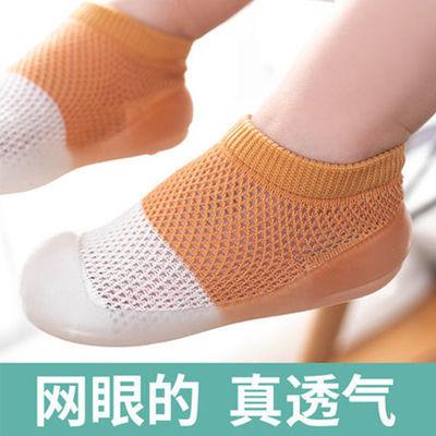 【1-3岁】 婴儿童宝宝鞋网眼透气夏季新薄款防滑软底地板袜学步鞋