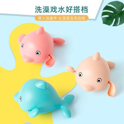抖音同款网红儿童戏水玩具宝宝洗澡玩具女孩男孩沐浴小海豚婴儿