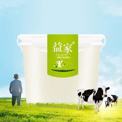 【促销】新疆天润酸奶益家浓缩酸牛奶大桶装水果捞老酸奶方桶润康