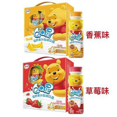 【促销】【3-5月产】伊利QQ星维尼小熊酸奶凤梨芝士/草莓/香蕉味2