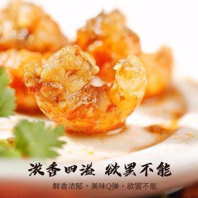 【促销】500克麻辣龙虾尾小龙虾蒜蓉味虾球熟食罐装罐头即食香辣