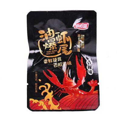 【促销】小龙虾麻辣龙虾尾虾球下酒菜香辣零食即食袋装真空包装熟