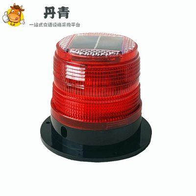 夜间警示闪光灯车用太阳能警示灯爆闪灯磁吸红蓝爆闪led灯信号灯