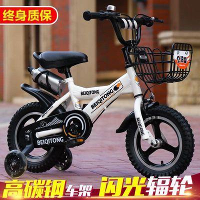 贝琦童儿童自行车2-3-4-6-7-8-9-10岁男女宝宝童车脚踏车小孩单车