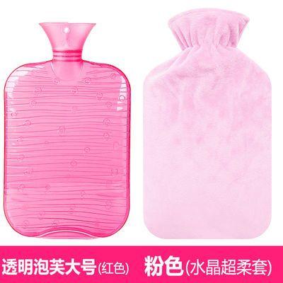 杜托加厚pvc注水热水袋大号充水暖水袋防爆暖手宝暖宫送绒布套
