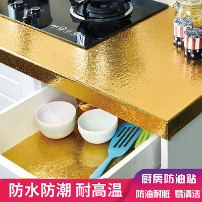 防油贴厨房贴纸耐高温防水自粘墙面灶台橱柜壁纸铝箔桌面家具翻新