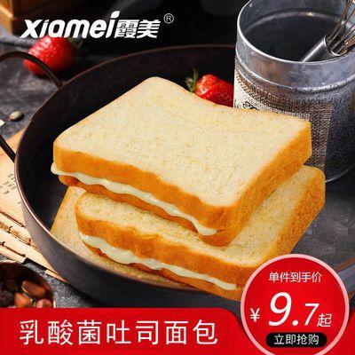 乳酸菌面包营养早餐夹心面包吐司切片糕点小面包炼乳吐司整箱