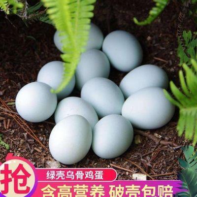 【促销】【我老家】绿壳鸡蛋农家散养土鸡蛋新鲜草鸡蛋乌鸡蛋黑羽
