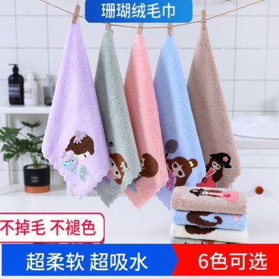 3/6条装 儿童毛巾洗脸比纯棉柔软吸珊瑚绒 宝宝小方巾 小毛巾批发