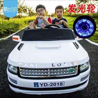 超大越野双座 儿童电动车四轮遥控汽车两人双人宝宝玩具可坐大人