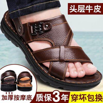 【头层牛皮】男士真皮鞋沙滩鞋凉鞋凉拖夏季新款男软底透气防滑