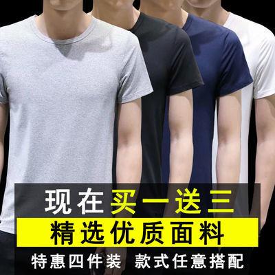 【买一送三】短袖t恤男士打底衫V圆领纯色修身半袖潮学生大码体恤