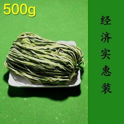 【促销】特级无叶贡菜新鲜苔干苔菜农家土特产干货脱水蔬菜干礼盒