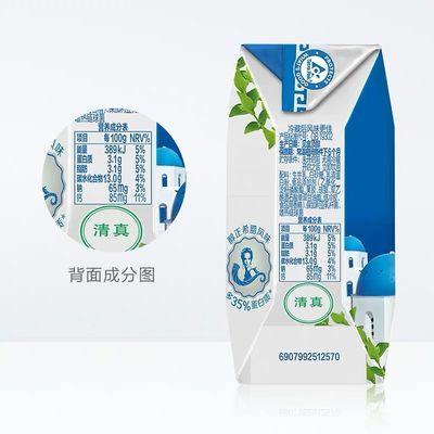 【促销】【5月产】伊利安慕希原味酸奶205g*12盒/箱正品保证新老
