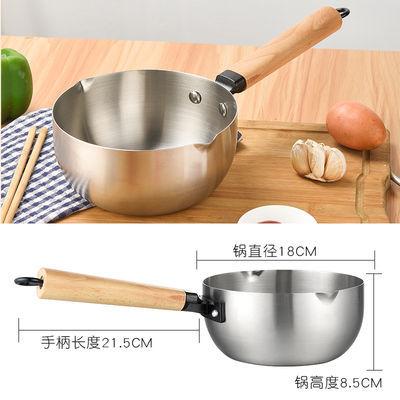 日式雪平锅不锈钢加厚煮面锅鱼粉麻辣烫汤锅奶锅油炸锅电磁炉通用