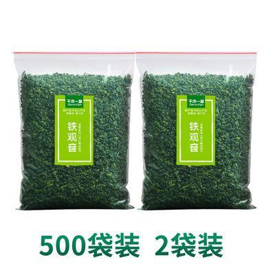 热卖安溪铁观音2020新茶 一级浓香型春茶乌龙茶兰花香礼盒装绿茶