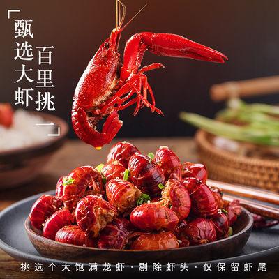 【促销】[买二送一]320g麻辣小龙虾尾即食香辣海鲜熟食非罐装虾球