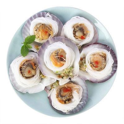 【促销】蒜蓉粉丝扇贝4袋24只 鲜活冷冻特大扇贝肉海鲜烧烤清蒸食