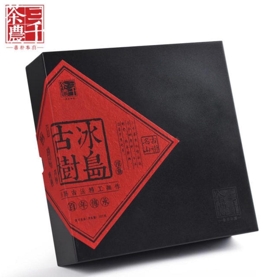 三千茶农.普洱生茶(冰岛古树)-铁制礼盒.正宗云南黑茶357g