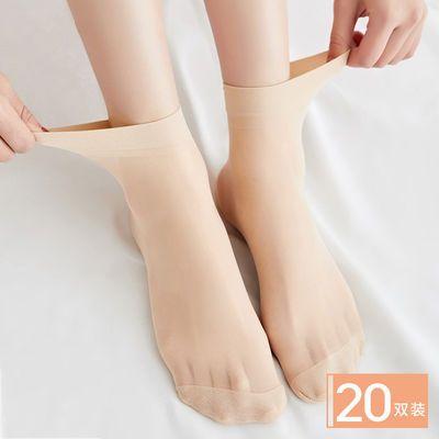 短丝袜女士夏天袜子女夏季薄款钢丝袜防勾丝肉色短耐磨短袜女学生